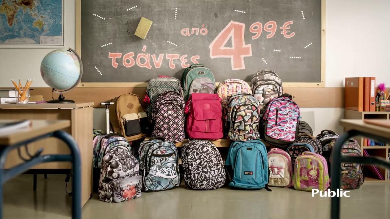 5c4382fd01 Ανυπομονώ να κάνω τη νέα σχολική χρονιά μαγική και στο γυμνάσιο ...