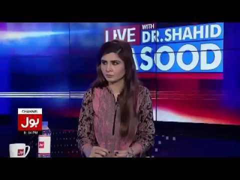 Live With Dr Shahid Masood 22nd November 2016