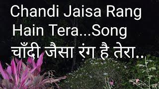 चाँदी जैसा रंग है तेरा.. Chandi Jaisa Rang Hain tera....song of Pankaj Udhas by Rupam Mahanta