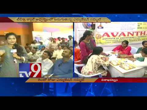 Day 2 of TV9 KAB Education Summit in Vizag - TV9