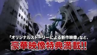 キスダムR Blu-ray BOX TVCM2