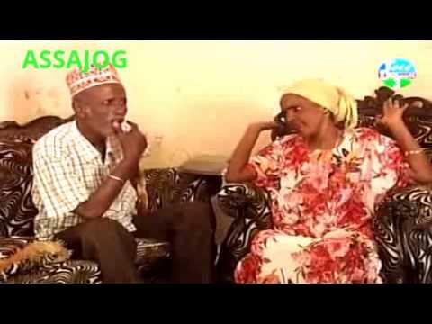 Djibouti: Afar Telefilm