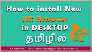 How to use UC  Browser in desktop_PC in Tamil screenshot 3