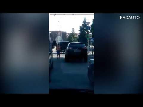 Инцидент возле Южного вокзала в Калининграде. Лето 2016 года.
