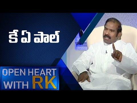 K.A. Paul | Open Heart With RK | Full Episode | ABN Telugu