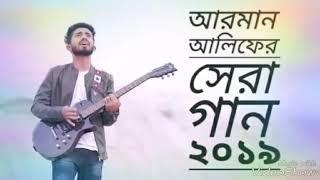 লোভী মেয়ে। lovi meye। Arman Alif New Song 2019   YouTube