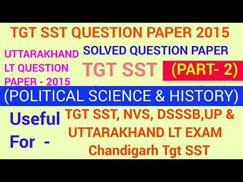 UTTARAKHAND LT SST SOLVED QUESTION PAPER 2015, TGT SST SOLVED QUESTION PAPER, UTTARAKHAND LT PAPER
