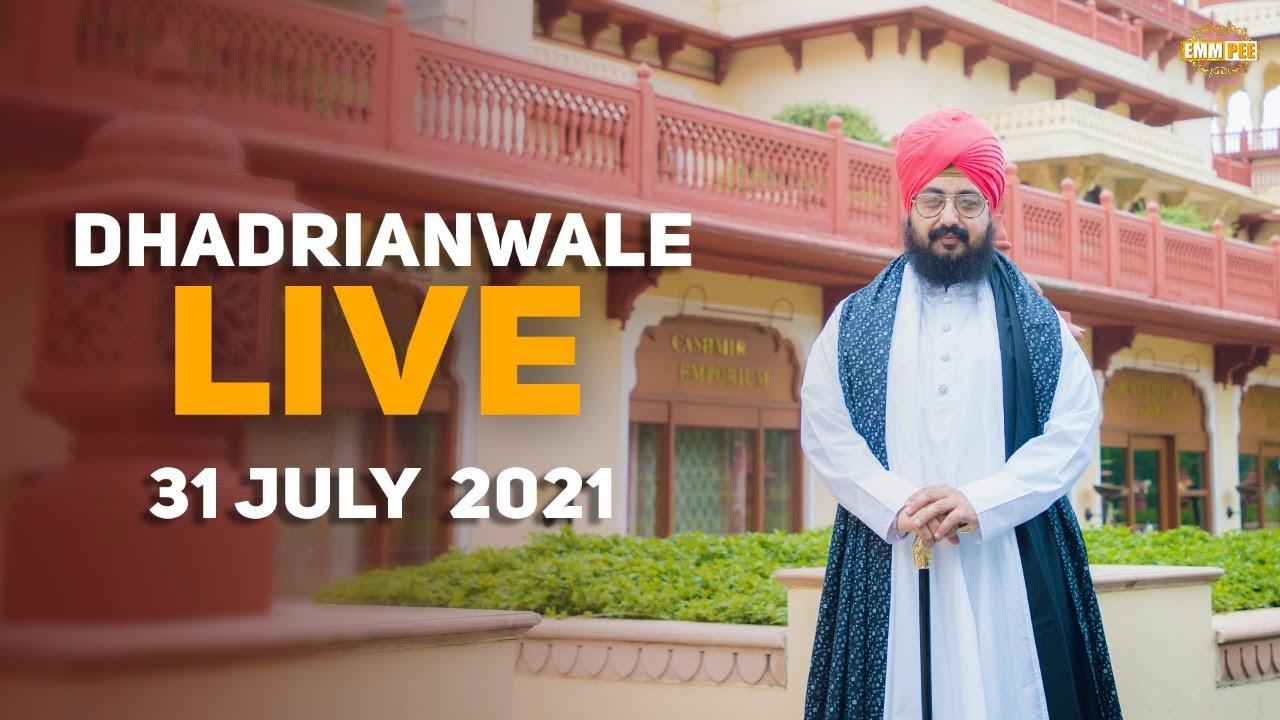 Download Dhadrianwale Live from Parmeshar Dwar   31 July 2021   Emm Pee