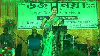 New Bhawaiya Song | Folk Song Song of North Bengal