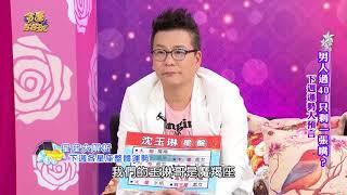MON.聽老師的話|12/18-12/24運勢週報