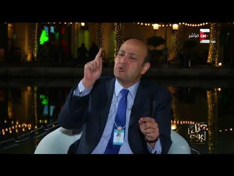كل يوم - عمرو أديب: الواي فاي حق من حقوق الإنسان