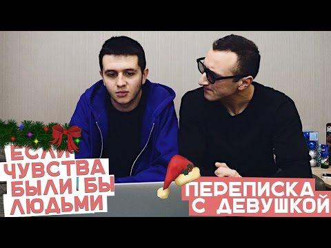 Лесби би знакомства украина