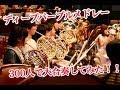 【吹奏楽】ディープパープルメドレー【300人で大合奏してみた!】