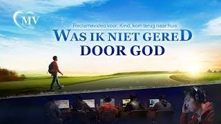 Muziekvideo 'Was ik niet gered door God' God gaf mij nieuw leven