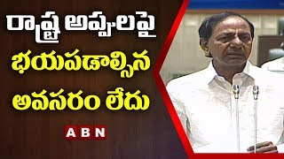 Telangana CM KCR Speech in Telangana Assembly Budget Session | Part - 2 | ABN Telugu