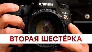 Canon EOS 6D Mark II: недорога повнокадрові дзеркалка