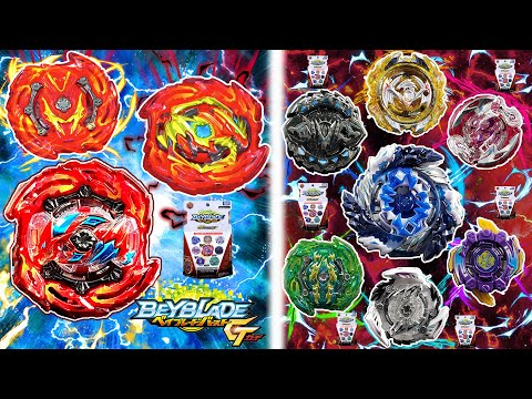 Beyblade Burst GT Combo's You Must Try Out! Flare Dragon Edition |  ベイブレードバーストガチンコ