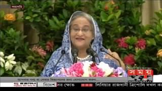 চাকরিতে প্রবেশের বয়স ৩৫ করার বিষয়ে যা বললেন প্রধানমন্ত্রী  | Sheikh Hasina | China Tour | Somoy TV