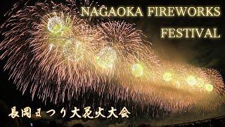 日本三大花火 2014年 長岡花火大会2日間の大型プログラム総集編 The Most Beautiful Japanese fireworks in Nagaoka Matsuri