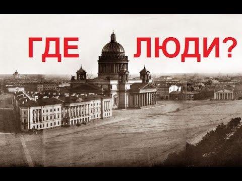 """Города без людей - версия от """"Разгадки истории"""". Сильный и тяжелый фильм."""