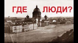 Города без людей - версия от 'Разгадки истории'. Сильный и тяжелый фильм.