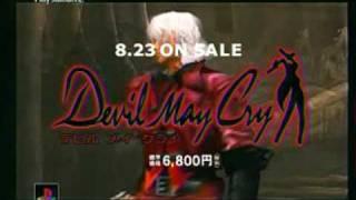 CM PS2 デビルメイクライ 1 乙葉 乙葉 検索動画 16