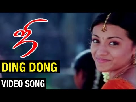 Ding Dong  Song  Ji Tamil Movie  Ajith Kumar  Trisha  Vidyasagar  N Linguswamy