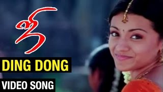 Ding Dong  Song | Ji Tamil Movie | Ajith Kumar | Trisha | Vidyasagar | N Linguswamy