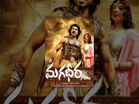 Magadheera  Telugu Full Movie  RamCharan, Kajal Agarwal