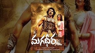 Download Video Magadheera || Telugu Full Movie || RamCharan, Kajal Agarwal MP3 3GP MP4