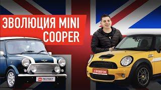 Обзор mini hatch, II (R56) | бюджетный спорт-кар? |  эволюция mini cooper