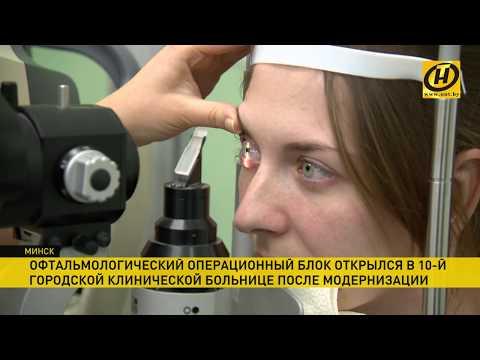 Операции на глазах без единого надреза. Любые глазные болезни теперь – не приговор