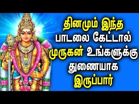 lord-murugan-songs-great-protection-from-all-negative-forces-|-best-tamil-devotional-songs