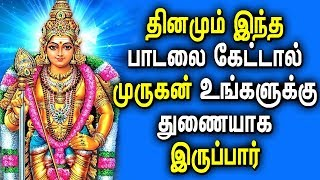 Lord Murugan Songs Great Protection from All Negative Forces | Best Tamil Devotional Songs