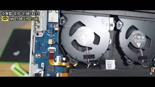 수원컴퓨터 갤럭시북 이온  NT950XCJ-X716A …