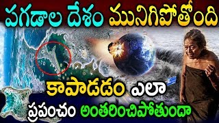 VIP Telugu videos, VIP Telugu clips