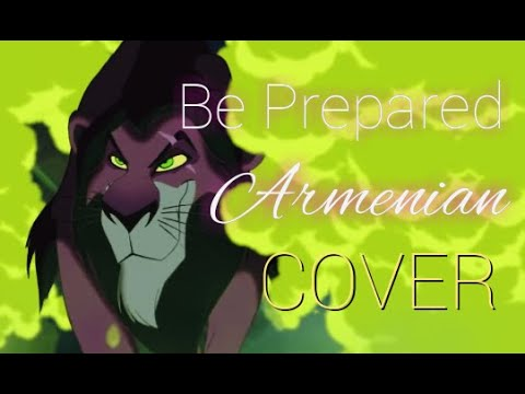 The Lion King - Be Prepared Armenian Cover