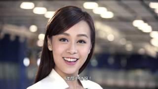 港鐵 x 黃心穎 鐵路2.0 廣告 沙中線/馬鞍山篇 [HD]