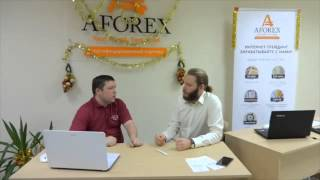 Партнерская программа AForex- отзыв
