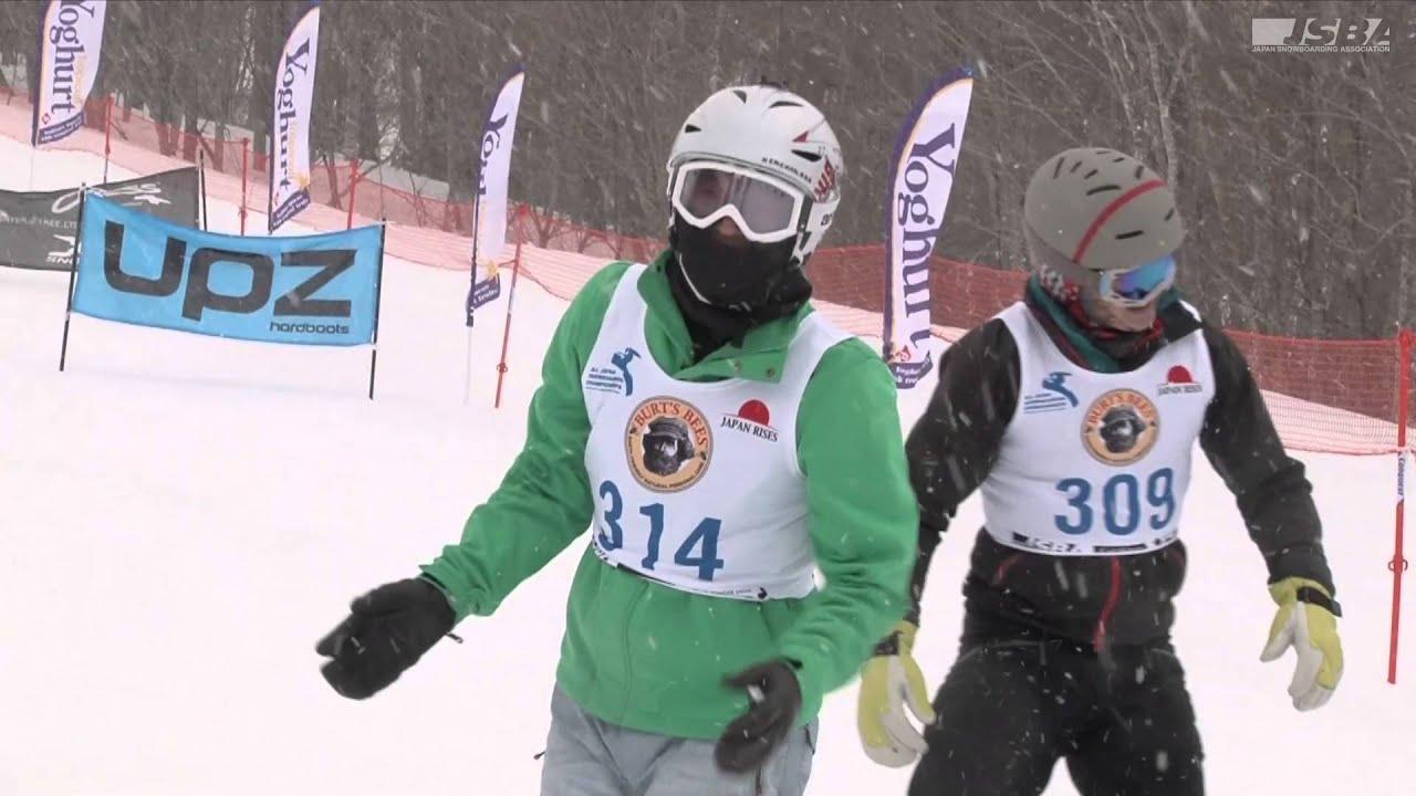 第32回JSBA全日本スノーボード選...