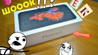 МОИ НАХОДКИ! Я НАШЕЛ IPhone 6S !!????ШООООК!!!! Нашел айфон! 98% людей не поверят  в это!