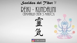 Download lagu Reiki Music - Kundalini  - With Bell Timer every 3 Minutes