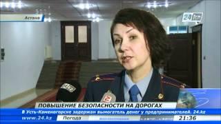 В казахстанских автошколах предложили усовершенствовать программу обучения водителей