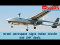 Israel Aerospace signs Indian missile and UAV deals