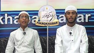 Quran Para 8   Surah Al-anam 111-165 & Surah Al-araf 1-87   By Hafiz Abubakar
