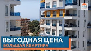 Недвижимость в Турции. Квартира в Алании по выгодной цене. Район Тосмур    RestProperty