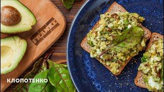 Как Приготовить Авокадо на Тостах   Тосты на Завтрак