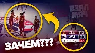 САМЫЕ ГЛУПЫЕ КОНЦОВКИ МАТЧЕЙ НБА | Игроки устраивают цирк