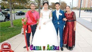 ПРОДАЖА ЛЕНТОЧЕК. Цыганская свадьба, Саша и Алёна, часть 10