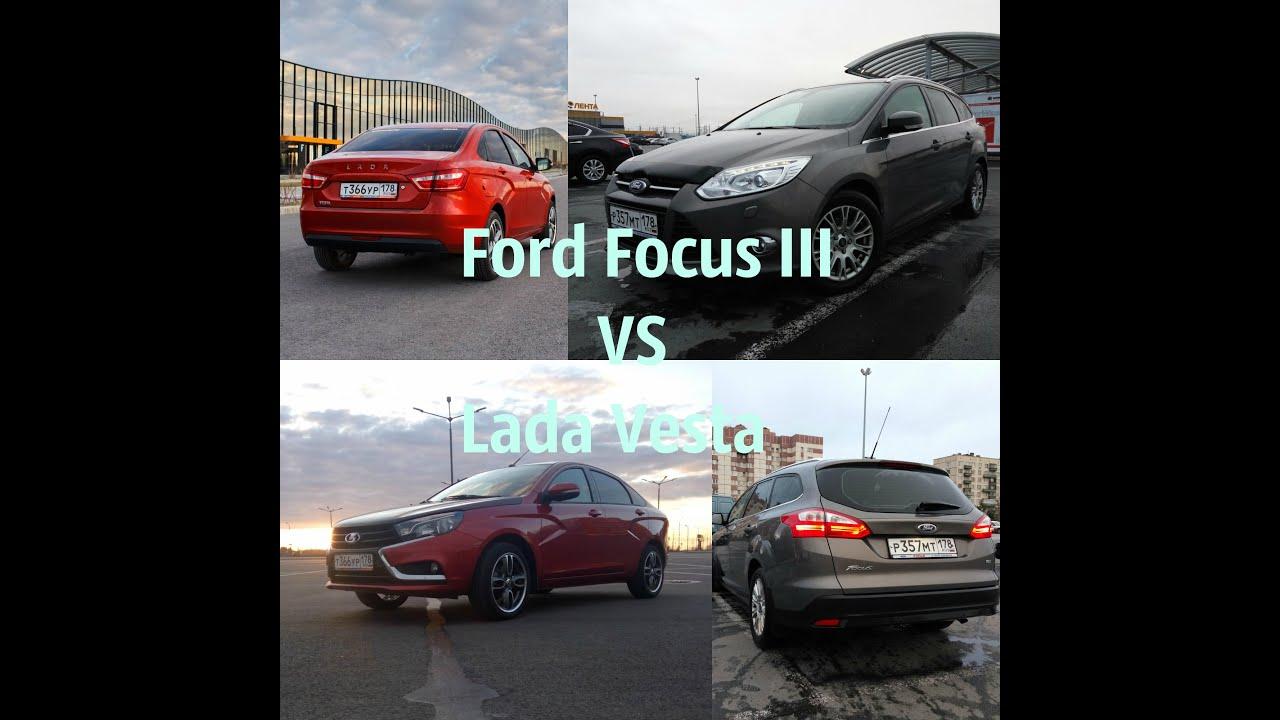 Ford focus. 2013 санкт-петербург 11. 12. 2017. 550 000 р. 2 л, седан, автомат, 92 000 км. Ford focus. 2010 москва 07. 12. 2017. 465 000 р. 2 л, хетчбэк, механика, 120 450 км. Ford focus. 2013 брянская обл. 06. 12. 2017. 456 000 р. 2 л, хетчбэк, автомат, 60 000 км.